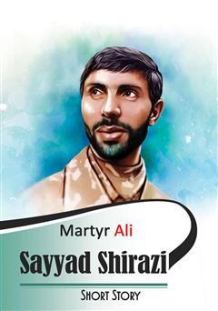 دانلود کتاب Martyr Ali Sayyad Shirazi (شهید علی صیاد شیرازی)