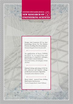 دانلود فصلنامه پژوهشهای نوین علوم مهندسی - شماره 23
