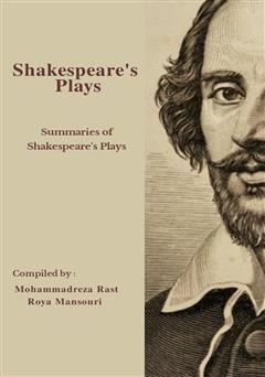 دانلود کتاب Shakespeare's Plays (نمایشنامههای شکسپیر)